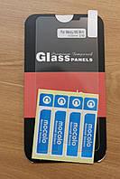 Захисне скло Meizu M5 Mini (Mocolo 0,33 мм)
