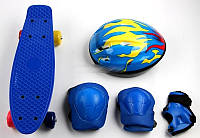 Penny for kids+защита+шлем. Blue. (Для детей до 4-х лет.)