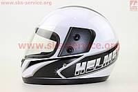 Отличный шлем бело черный глянец   размер  S