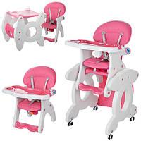 Стульчик для кормления Bambi M 3268-8 (розовый)