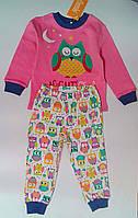 Пижама для девочек 86 см 1 год Интерлок ПЖ40а Бэмби Украина