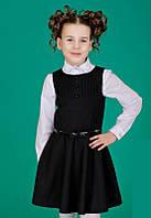 Школьный сарафан для девочки 140-152