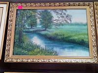 """Картина """"Утро"""", холст, масло (40х60)"""