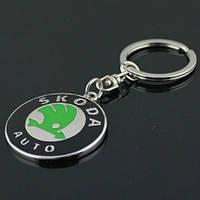 Брелок на ключи с логотипом  Skoda