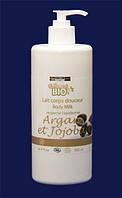 """Kosmoteros Увлажняющее молочко для тела с маслом """"Argan et jojoba"""", 500 мл"""