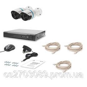 Комплект видеонаблюдения Tecsar IP 2OUT LUX