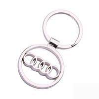 Брелок на ключи с логотипом - Audi
