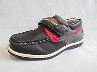 Туфли  для мальчиков, 25-30 р., комбинированной расцветки, на липучке, три цвета, фото 1