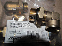 Угольник фланцевый тормозных трубок 22х16х1,5 (RIDER)