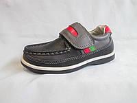 Туфли  для мальчиков, 25-30 р., комбинированные, с полосками, на липучке, два цвета