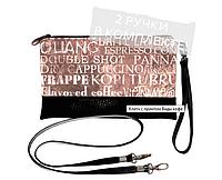 Текстильная сумочка клатч