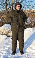 Костюм мужской зимний утепленный до -25С, купить в Харькове, оптом
