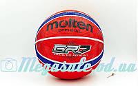 Мяч баскетбольный резиновый Molten GR7 Red №7: резина, бутил