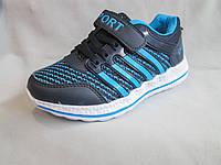 Кроссовки для мальчиков, 31-36 р., на шнурках и липучке, с полосками, сине-голубые
