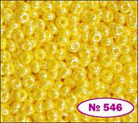 Бисер №10 желтый насыщенный