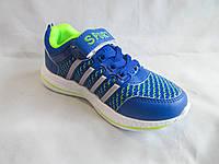 Кроссовки для мальчиков, 31-36 р., на шнурках и липучке, с полосками, сине-салатовые