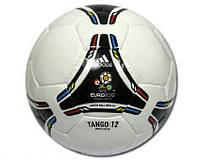 Футбольный мяч (№5) для игр и тренировок