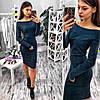 Женское красивое повседневное платье из трикотажа-рубчик (3 цвета)