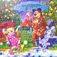 Блестящая мозаика