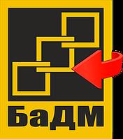 Сварочные электроды БАДМ
