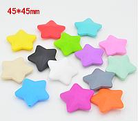 Звезда 45*45мм малиновая,  силиконовые бусины