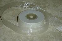 Лента органза 2,5 см белая