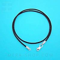 Кожаный плетеный шнурок с серебром (2,0 мм) черный