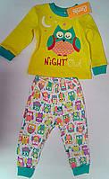 Пижама для девочек Желтая 74 см 7 м. ПЖ40к Бэмби Украина