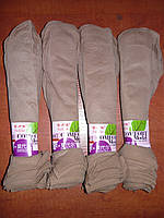 Капроновые женские носки. Без тормозов. Тон № 9. Беж., фото 1