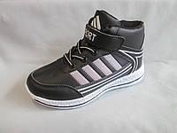 Кроссовки детские оптом, 31-36 р.,высокие, шнурки, липучка на щиколотке, контрастные полоски, черные