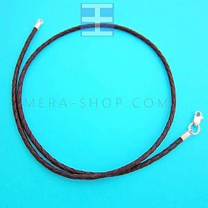 Кожаный плетёный шнурок коричневый (⌀2,5 мм) замок из серебра