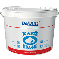 """Клей ПВА-МБ универсальный TM """"DekART"""", 2.5 кг (белый)"""