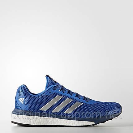 Мужские беговые кроссовки Adidas Vengeful BA7938, фото 2