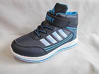 Кроссовки детские оптом, 31-36 р.,высокие, шнуровка, липучка на щиколотке, контрастные полоски, синие