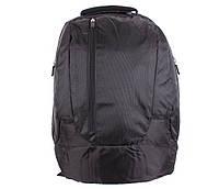 Качественный черный рюкзак BL303292