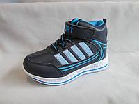 Кроссовки детские оптом, 26-31 р.,высокие, шнуровка, липучка на щиколотке, контрастные полоски,синие