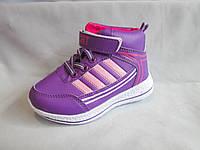 Кроссовки детские оптом, 26-31 р.,высокие, шнуровка, липучка на щиколотке, контрастные полоски, сиреневые
