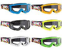 Очки кроссовые (маска) Geon Lykan GN90