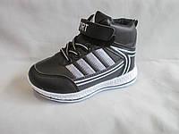 Кроссовки детские оптом, 26-31 р.,высокие, шнуровка, липучка на щиколотке, контрастные полоски, черные