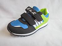 Кроссовки для мальчиков, 27-32 р., на липучках, с полосками, сине-салатовые