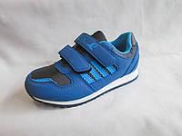 Детские кроссовки, 27-32 р., на липучках, с полосками, синие