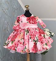 Нарядное  платье для девочки красивое
