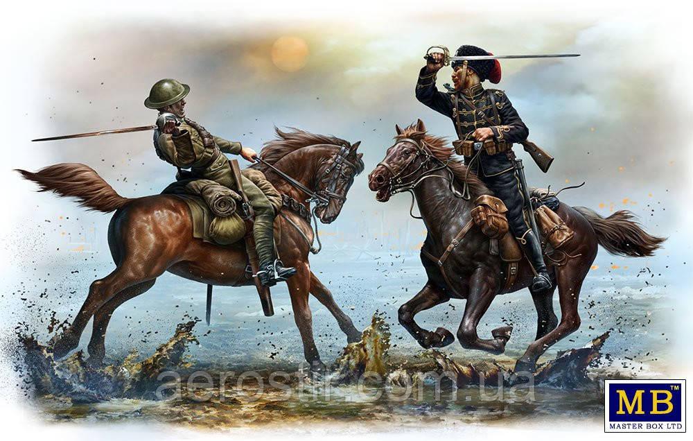 Британский и Германский кавалерист I м.в. 1/35 MASTER BOX 35184