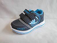 Кроссовки детские оптом, 26-31 р., на липучке, контрастный рисунок-трилистник, синие