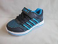 Кроссовки оптом детские, 26-31 р., на шнурках и липучке, с полосками, сине-голубые