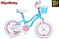 Велосипед RoyalBaby STAR GIRL для девочки, фото 1