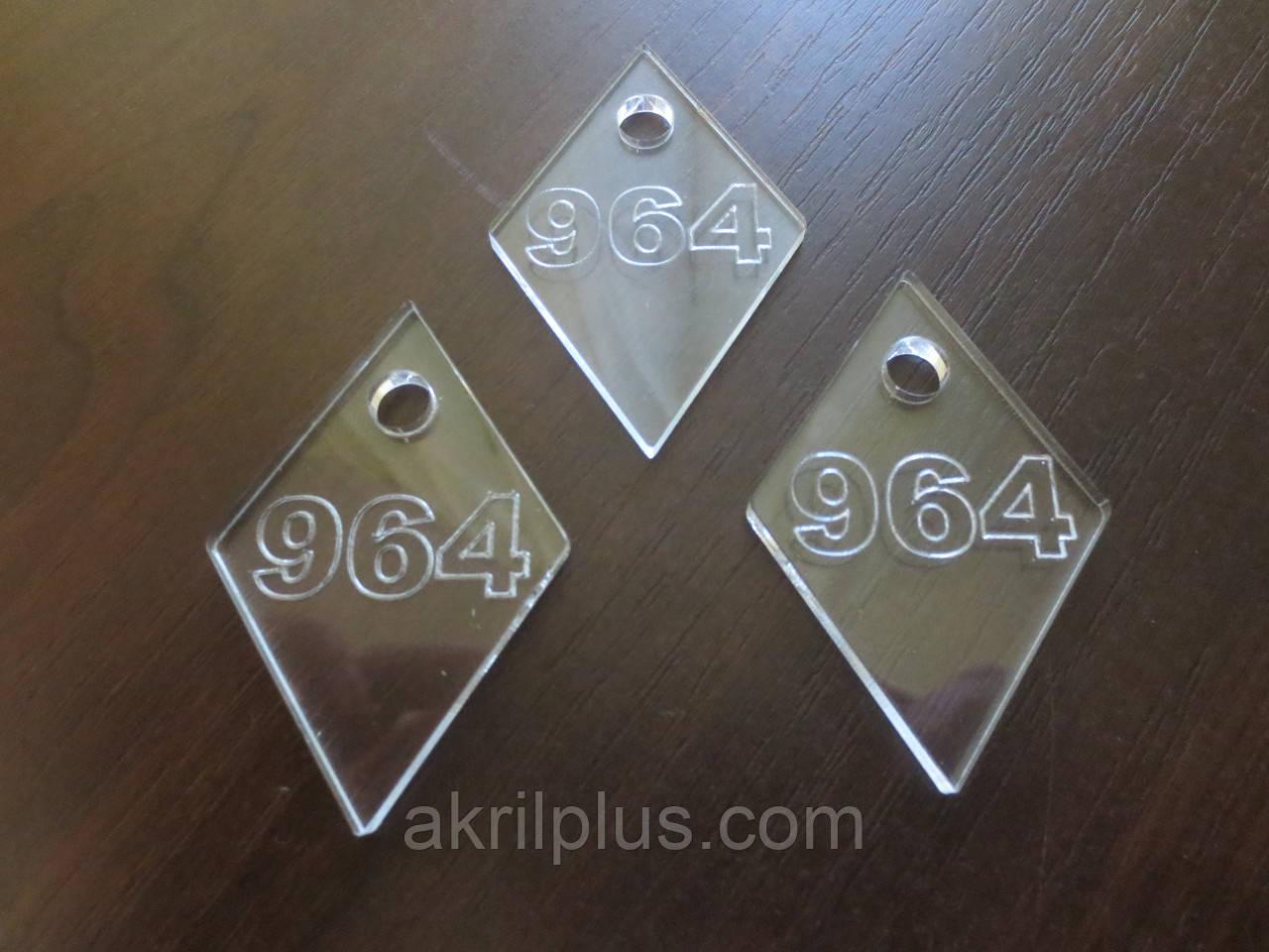 Номерки для ключей с контурной гравировкой