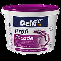 """Краска латексная акриловая фасадная Profi Facade (TM """"Delfi"""") 4,2 кг"""