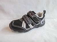 Кроссовки оптом детские, 26-31 р., комбинированные на липучках, серые