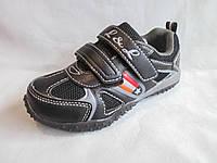 Кроссовки оптом детские, 26-31 р., комбинированные на липучках, серые с полосатым рисунком
